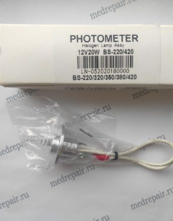 Лампа для автоматического биохимического анализатора BS-200, BS-300, BS-400, BS-800 (12 В, 20 Вт, Mindray)
